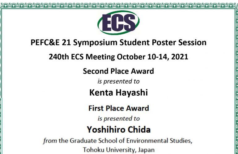 受賞:D2林、D1千田@240th ECS meeting